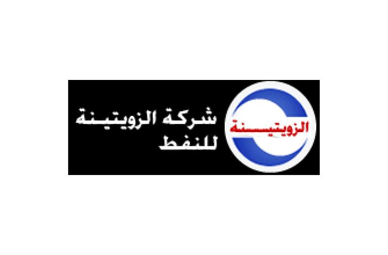 Dubai Company Logo